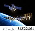 宇宙 カーゴ 船舶のイラスト 38522861