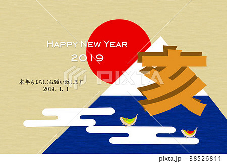 亥年年賀状 富士の初日の出 38526844