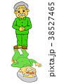 腰痛 シニア 男性のイラスト 38527465