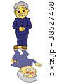 腰痛 シニア 男性のイラスト 38527468