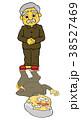 腰痛 シニア 男性のイラスト 38527469