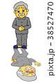 腰痛 シニア 男性のイラスト 38527470