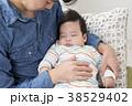 イクメン パパ 赤ちゃんの写真 38529402