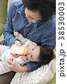 ミルク イクメン 赤ちゃんの写真 38530003