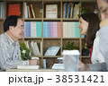 女性 アジア人 ビジネスマンの写真 38531421