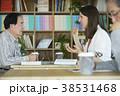 女性 アジア人 ビジネスマンの写真 38531468