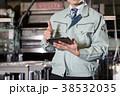 男性 管理職 ビジネスマンの写真 38532035