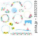 素材-夏イメージ 38532559