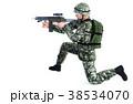銃を構える男性 コンバット装備 膝付き射撃ポーズ 38534070