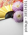 扇子 ダリア 和の写真 38534301