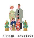 家族 着物 人物のイラスト 38534354