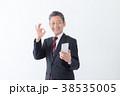 男性 シニア ビジネスマンの写真 38535005