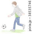 サッカーボールと少年 38535746