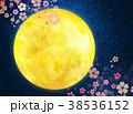 水彩イラスト 月 夜桜 38536152