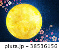 水彩イラスト 月 夜桜 38536156