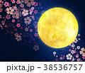 水彩イラスト 月 夜桜 38536757