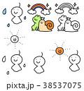 雨上がり てるてる坊主 38537075