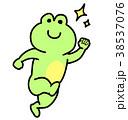 踊るカエル 38537076