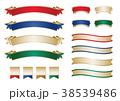 リボン ラベル セットのイラスト 38539486