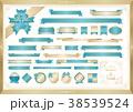 リボン フレーム フォーマル セット 38539524