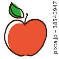 葉つきリンゴ 38540947