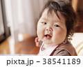 赤ちゃん 女の子 幼児の写真 38541189