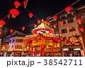 神戸 南京町 中華街の写真 38542711