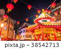 神戸 南京町 中華街の写真 38542713