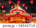 神戸 南京町 中華街の写真 38542719