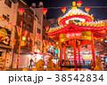 神戸 南京町 中華街の写真 38542834