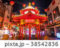 神戸 南京町 中華街の写真 38542836
