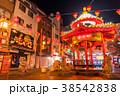 神戸 南京町 中華街の写真 38542838