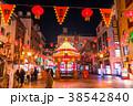 神戸 南京町 中華街の写真 38542840