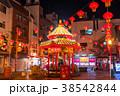 神戸 南京町 中華街の写真 38542844
