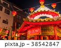 神戸 南京町 中華街の写真 38542847