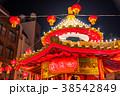 神戸 南京町 中華街の写真 38542849