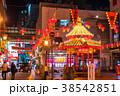 神戸 南京町 中華街の写真 38542851
