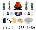 沖縄の仏具素材 38546489