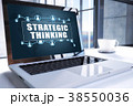 戦略的 思索 考えるのイラスト 38550036