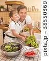 洗う キッチン 台所の写真 38550369