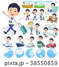 Store staff Blue uniform men_travel 38550859