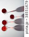 Red wine glass with stem 38551679