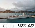 One big yacht 38551682