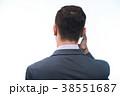 Man talk on smart phone 38551687