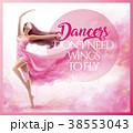 Watercolor sexy dancer 38553043