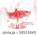 Watercolor ballet dancer 38553045