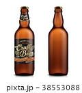 お酒 ビール のみもののイラスト 38553088