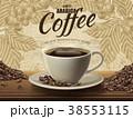 飲物 コーヒー コーヒー豆のイラスト 38553115
