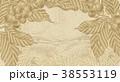 コーヒー コーヒー豆 葉のイラスト 38553119