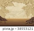 コーヒー 具 材料のイラスト 38553121